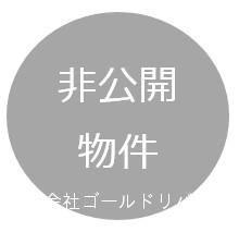 積算価格9000万円・利回り16,8%RC